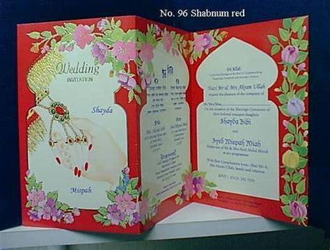 Designer Wedding Cards in Mumbai, Maharashtra   ORIENT