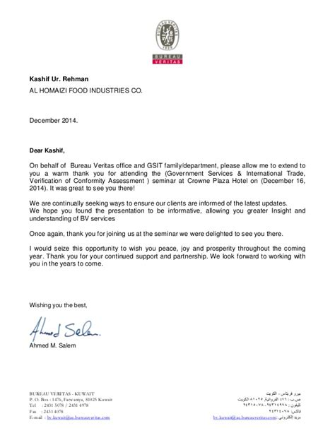 appreciation letter after presentation bureau veritas thank you letter