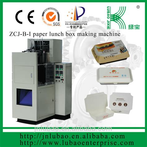 Paper Box Machine - automatic paper sausage box machine with a ce