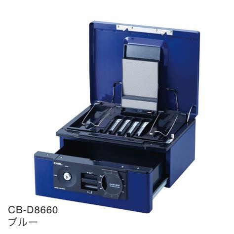 Box Carl Cb D8660 cb d8660 12 quot two way open drawer box blue