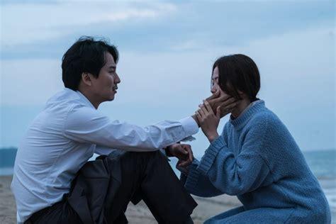 film korea one day one day korean movie english type4 dramastyle