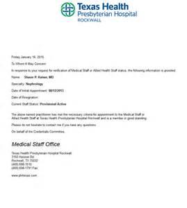 health insurance verification letter go search