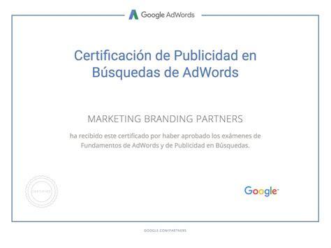 preguntas google adwords examen google adwords red de busqueda marketing branding