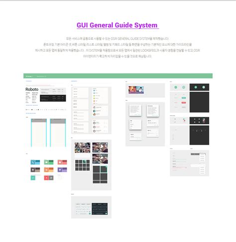 ux design proposal android os concept design proposal on behance