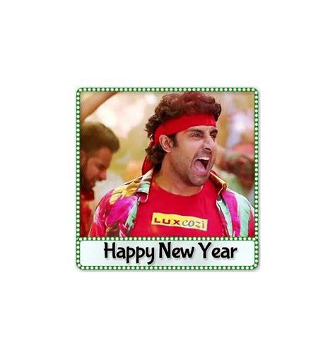 new year songs list 2014 satakli karaoke happy new year karaoke karaoke