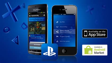 playstation 4 app playstation app updated with guest login