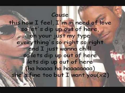 lloyd lyrics you lloyd ft lil wayne lyrics