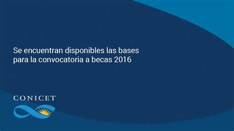 ultimo listado de las becas inaubepro 2016 se encuentran disponibles las bases para la convocatoria a