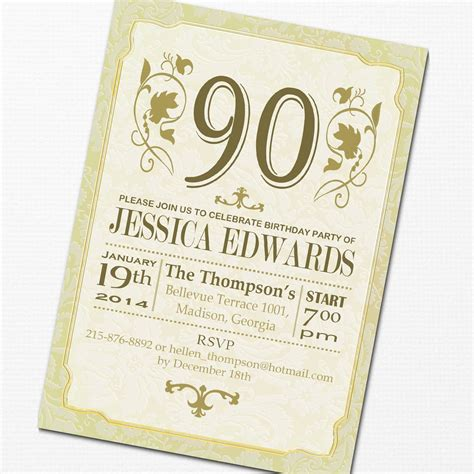 90th Birthday Party Invitations Party Invitations Templates 90s Invitations Template Free