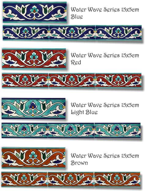 Pattern Border Tiles   tile borders 15x5cm armenian ceramics