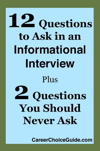pcb layout interview questions 12 great informational interview questions http www