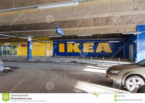 Underground Garage Russia by Underground Car Parking Mega Shopping Mall Editorial
