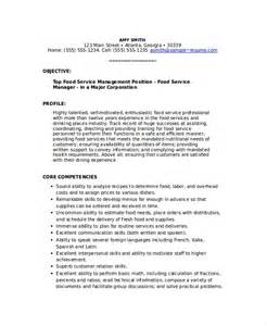 food service resume food service resume template 6 free word pdf documents
