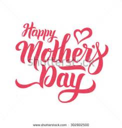 s day cards mothers day card stock images royalty free images