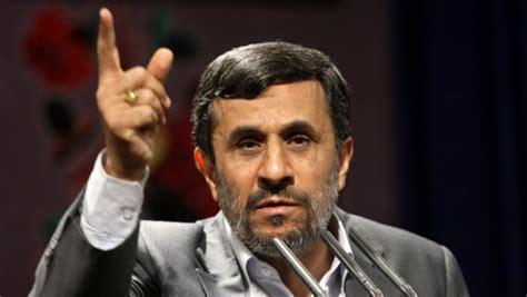 mahmoud ahmadinejad ahmadinejad to obama fix supreme court ruling giving 2