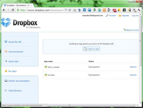 dropbox key dropbox api consumer key