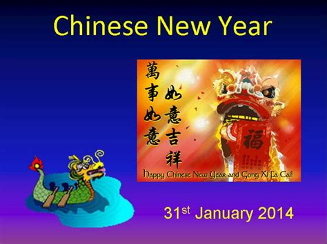 new year powerpoint for ks2 16 best new year images on learning