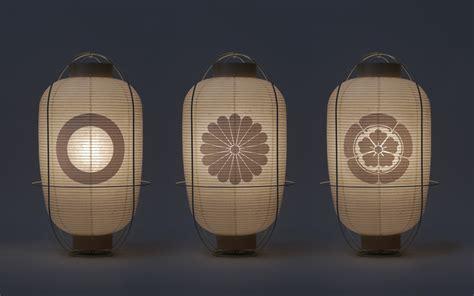 chochin lamp klat