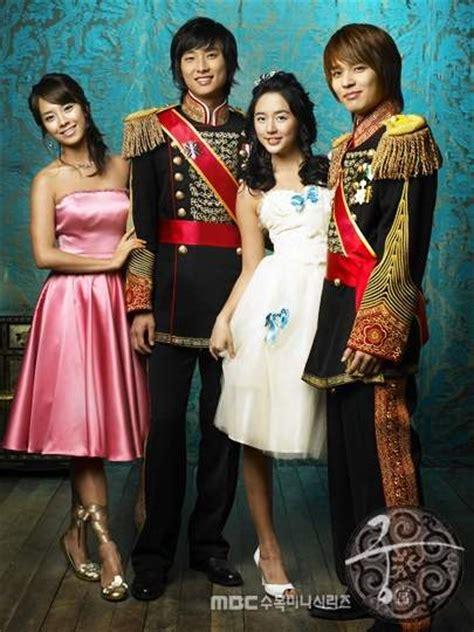 film drama korea princess hours princess hours korean drama 2006 궁 hancinema