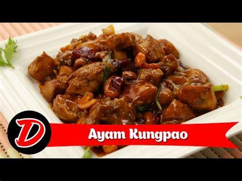 cara membuat opor ayam dapur umami video clip hay dapur umami ayam kung pao zulac5sebxs xem
