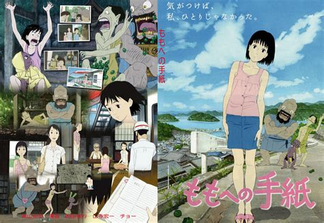 Letter Japanese Drama Review ももへの手紙 Momo E No Tegami A Letter To Momo Otherwhere