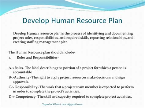 human resource plan template pmbok project human resource management