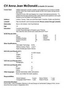 resume mcdonalds work experience bestsellerbookdb