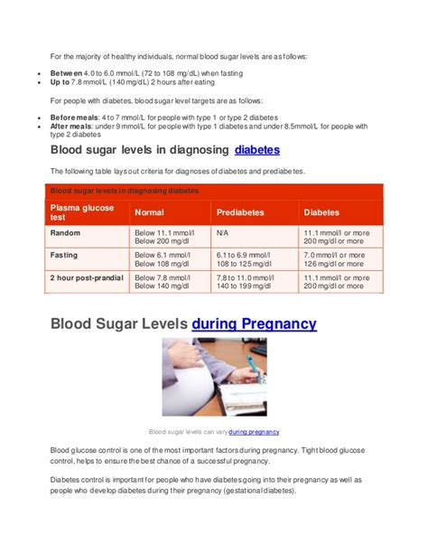 blood sugar level ranges  diabetes treatment  dietkundali