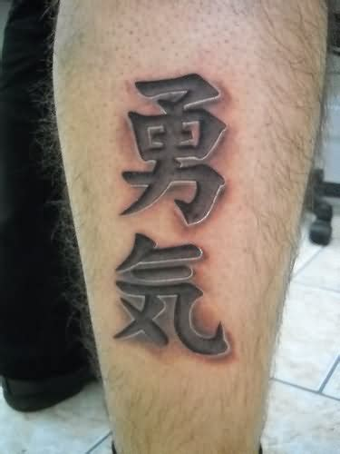 kanji tattoo side 35 wonderful kanji tattoos
