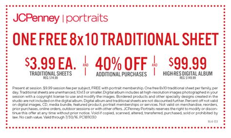 jcpenney portrait coupons printable 7 99 free 8x10 traditional portrait at jcpenney reg 14 99 ftm