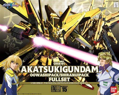 1 144 Hg Owashi Akatsuki Gundam hg 1 100 15 akatsuki oowashi shiranui animextreme