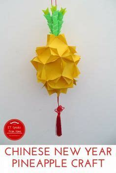 Pineapple Paper Craft - new year origami 可愛小財神爺 摺紙 pinteres