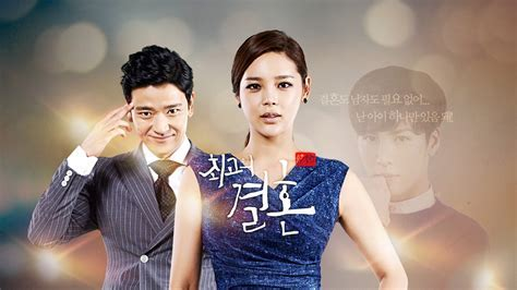 Greatest Marriage Ep 8 EngSub (2014) Korean Drama