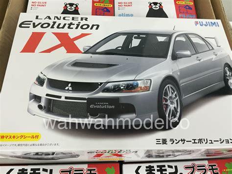 Fujimi 124 Lancer Evolution V Gsr fujimi 039183 1 24 id 107 mitsubishi lancer evolution ix gsr
