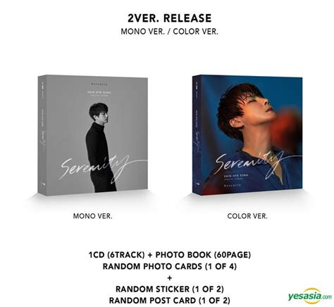 Po Shin Hye Sung Special Album Serenity Mono Color Version yesasia shin hye sung special album serenity mono color version 2 posters in cd