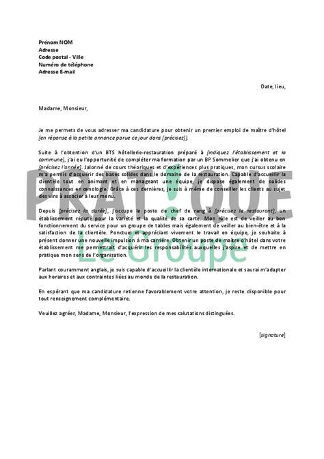 Exemple De Lettre De Motivation Hotel Lettre De Motivation Pour Un Emploi De Ma 238 Tre D H 244 Tel D 233 Butant Pratique Fr