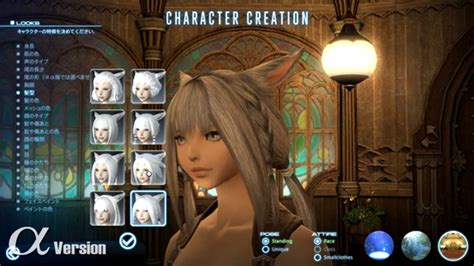 ffxiv change hair colour ffxiv change hairstyle name changes and re customization