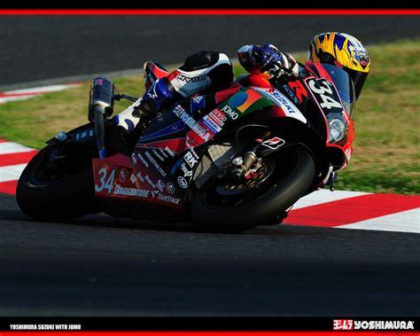 Team Yoshimura Suzuki Wallpapers Escapes Yoshimura Para Las Suzuki Gsx R K9 El