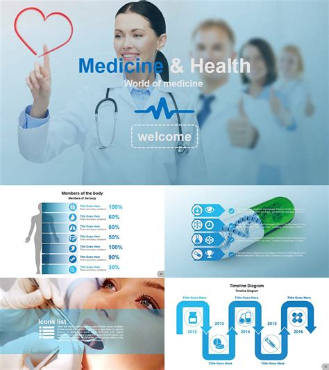 healthcare ppt templates 21 powerpoint templates for amazing health