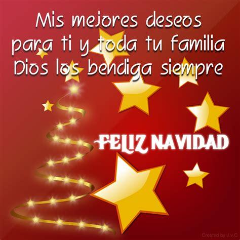 mejores frases hermosas feliz navidad imagenes de feliz navidad 2014 feliz navidad mis mejores deseos para ti imgenes y