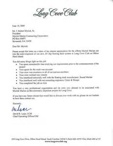 cove club letter of rec myrick marine contracting corp