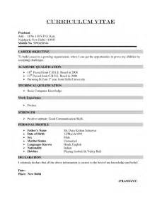 Best Resume Format For Cabin Crew Freshers by How To Create A Successful Resume Resume Examples 2017