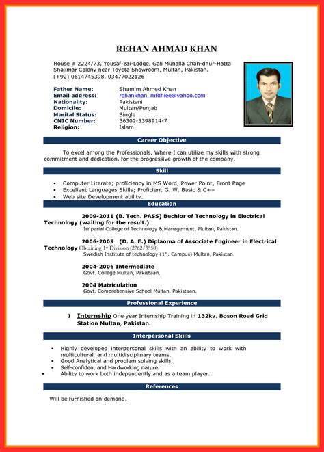 resume sle resume format