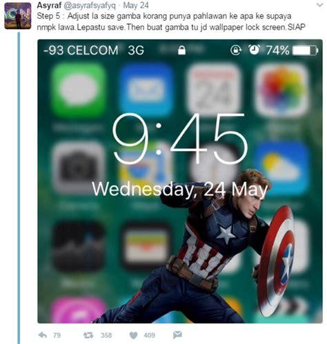 3d Timbul Iphone 5 tutorial bagaimana jadikan lock screen anda kelihatan