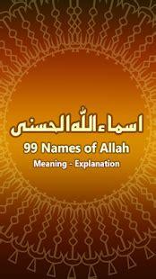 download mp3 asmaul husna by raihan download asmaul husna mp3 allah names on pc choilieng com