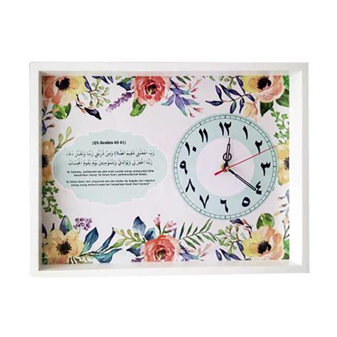 Photo Bromo Dengan Frame Ukuran 41 Cm X 31 Cm jual tatomi walldecor shabby lukisan kaligrafi surat ibrahim ayat 40 41 dengan jam dinding