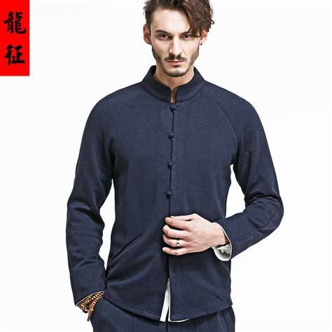 Frog Button Jacket cotton jersey frog button tang jacket blue