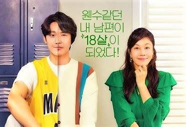drama korea eighteen   subtitle indonesia