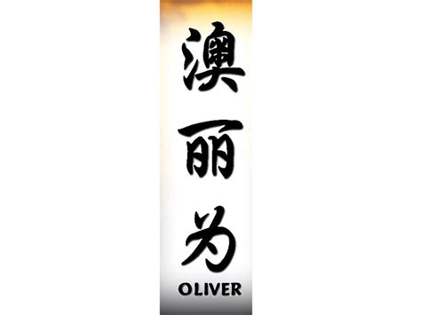 oliver queen tattoo chinese surname in tattoos
