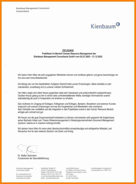 Reference Letter For Student Intern Internship Recommendation Letter Amitdhull Co